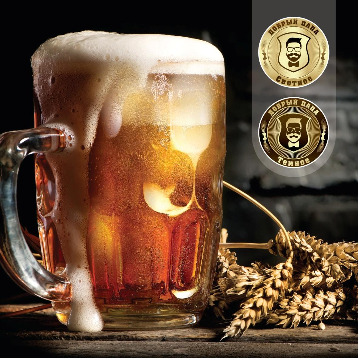 Пиво Добрый Папа